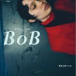 BOB2月号