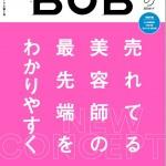 BOB5月号