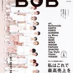 月刊BOB 2019年3月号