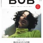 月刊BOB 2019年4月号