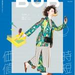 月刊BOB 2019年6月号