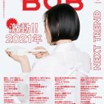 202012bob-cover